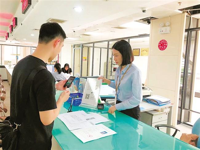 在汕港人首获职称电子证书