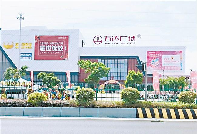 潮汕路中央绿化带安装隔离网