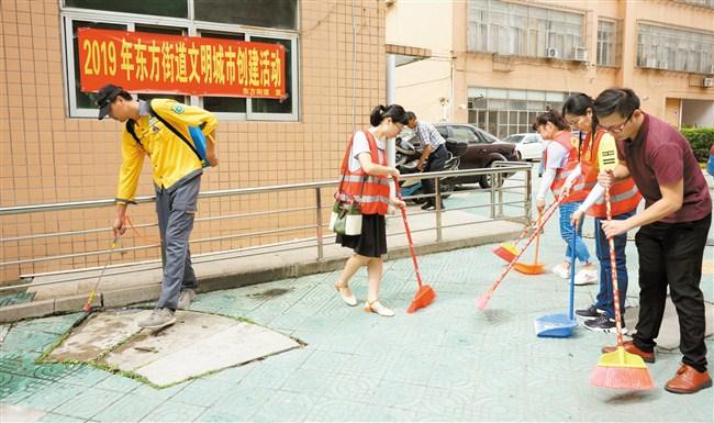 金平區東方街道開展愛國衛生運動