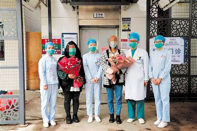 我市又有两例新冠肺炎患者治愈出院