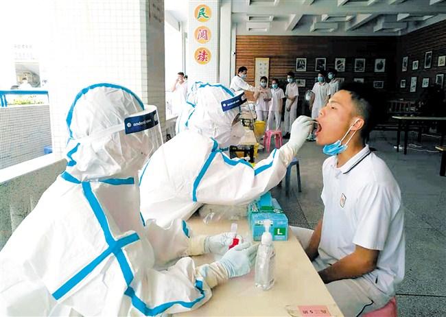 高考考生及涉考人员完成核酸检测